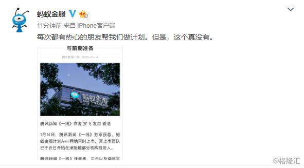 瑞金gdp_赣州有个县,户籍人口335113人,GDP超80亿,是千里赣江源头县