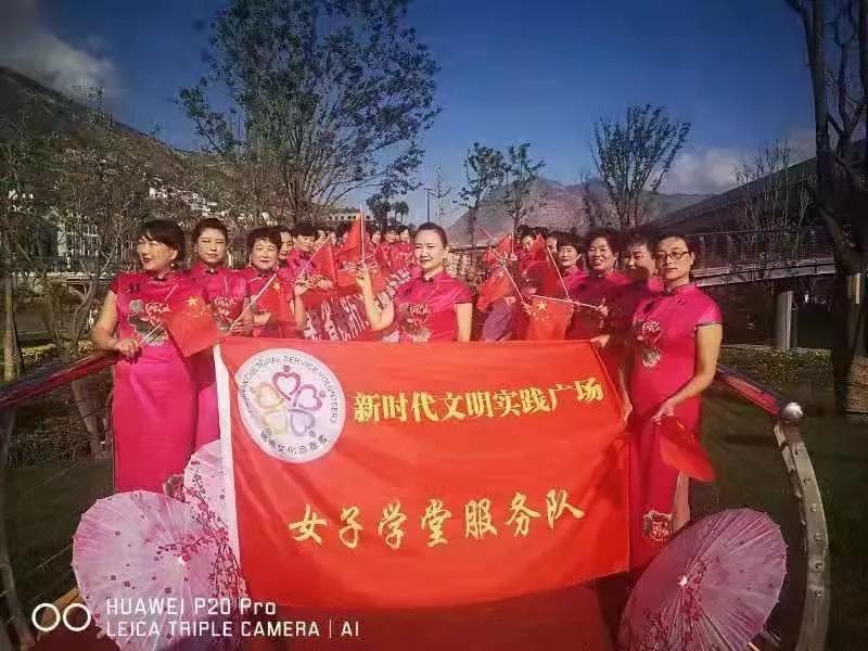 [围观]2019陇南文化惠民工程新时代文明实践广场活动汇报演出