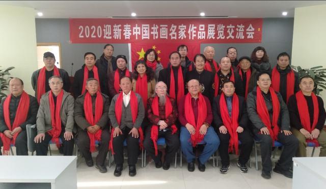 2020迎新春中国书画名家作品展览交流会在济南隆重举行
