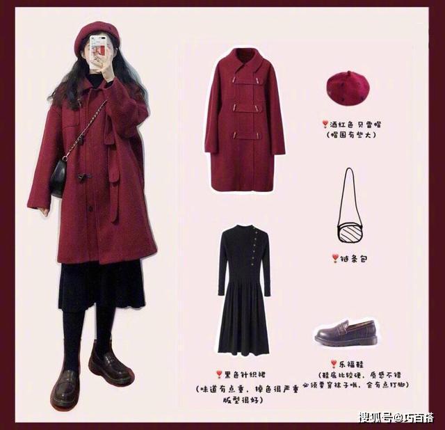 你知道春节回家过年,有哪些喜庆但不俗气的穿搭?看这里就知道了