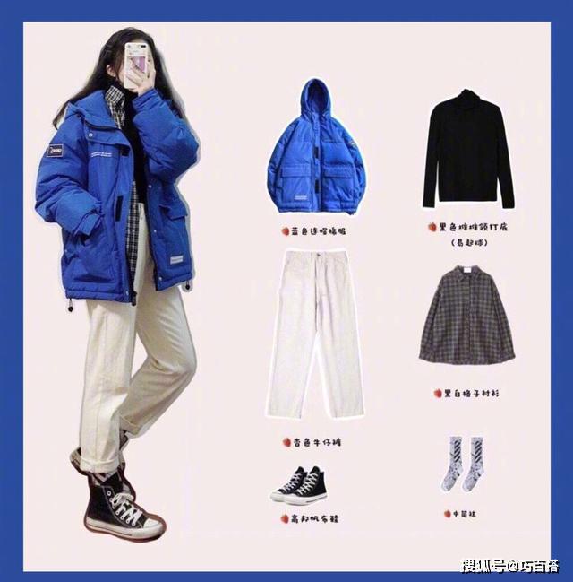 """春节这样穿,亲戚都不敢给你介绍""""相亲对象"""",气场全开超时尚"""
