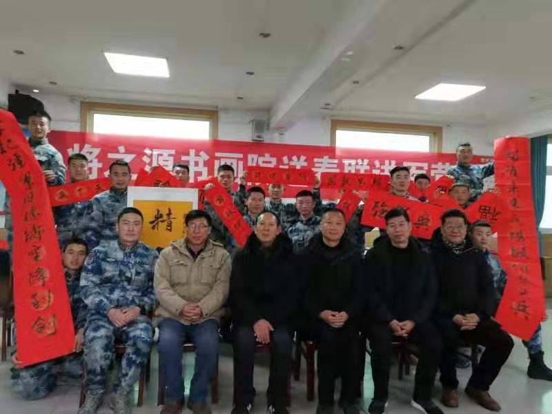 汴梁艺术|河南开封:寒梅绽放翰墨飘香军民共建鱼水情深