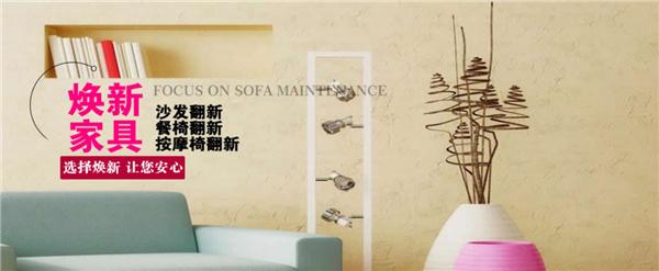 """【""""焕新家居""""成为福建电视台2020""""品牌福建""""新春贺岁互动合作伙伴】图2"""