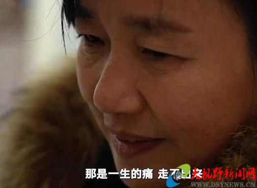 儿子救火牺牲,48岁失独妈妈4次做试管,再次生下龙凤双胞胎