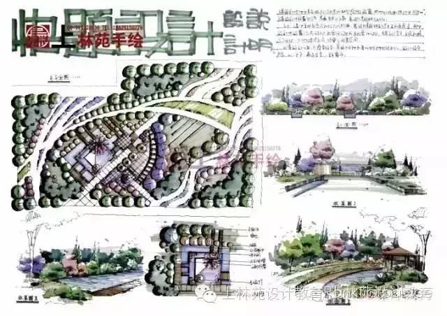 休闲广场快题平面图