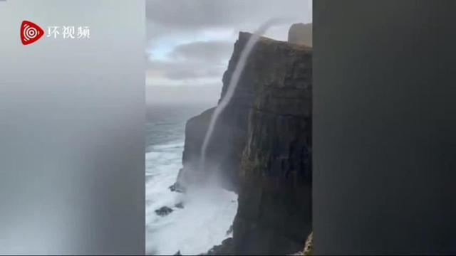 丹麦反重力瀑布 瀑布水倒流怎么形成的?