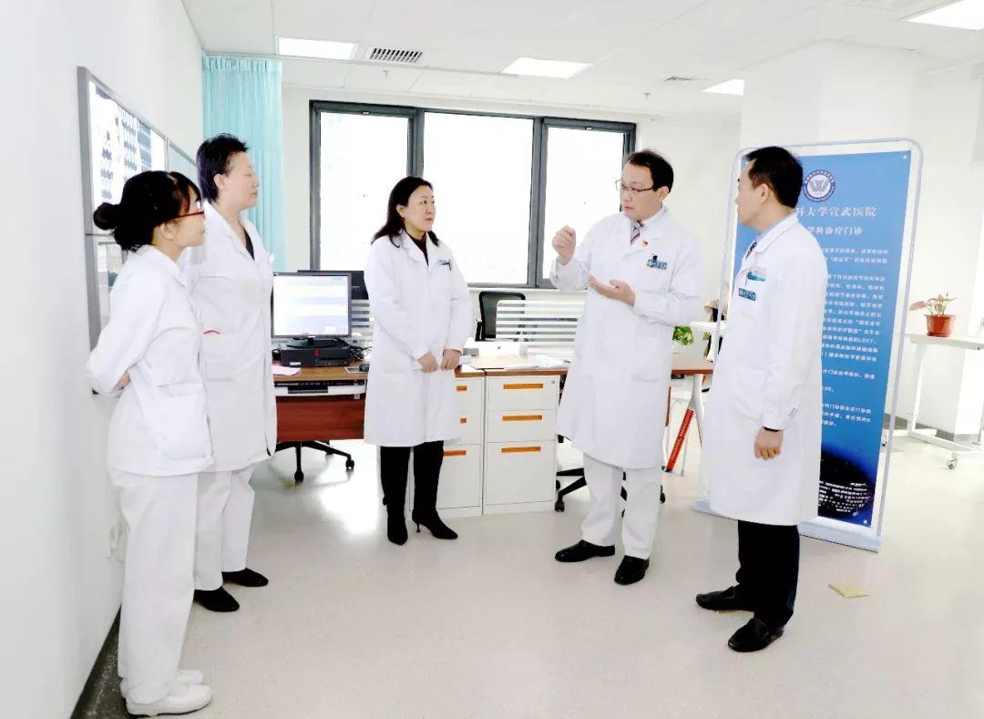 宣医新闻|宣武医院肺结节多学科诊疗门诊开诊