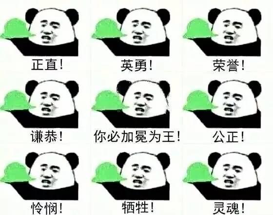 深度技术论坛:申博官网_原创 头顶青青大草原:盘点动漫中那些绿毛男主角
