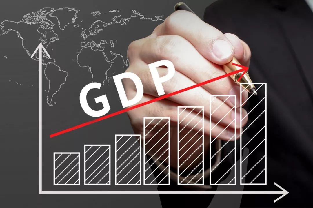gdp方案化疗_AI芯天下丨重庆GDP首超广州,新基建举措激进突围
