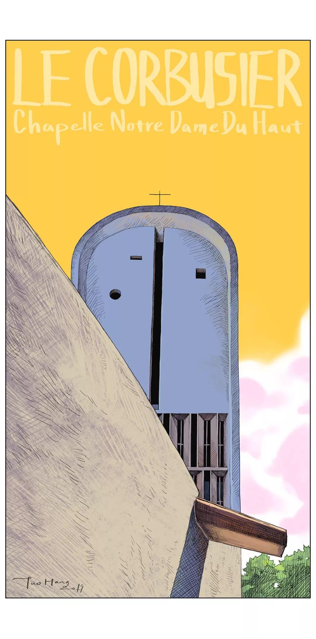 探秘朗香教堂背后的故事