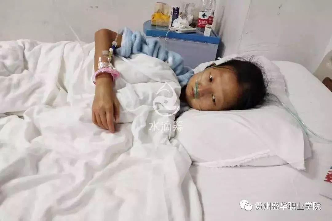 43斤女大学生吴花燕因病去世,公益人实名举报9958,谁在吃人血馒头?