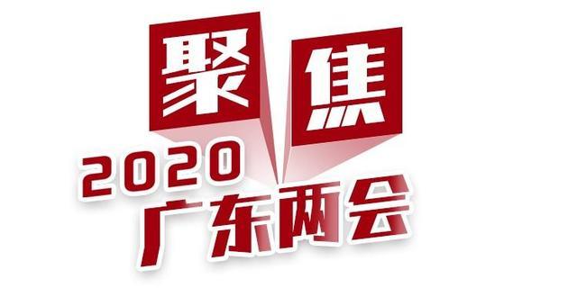 学前教育公益性不足,12名广东省人大代表联名建议启动立法工作