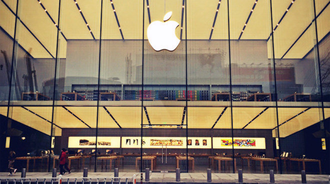 2020年,你對蘋果最大的期待的是什么?