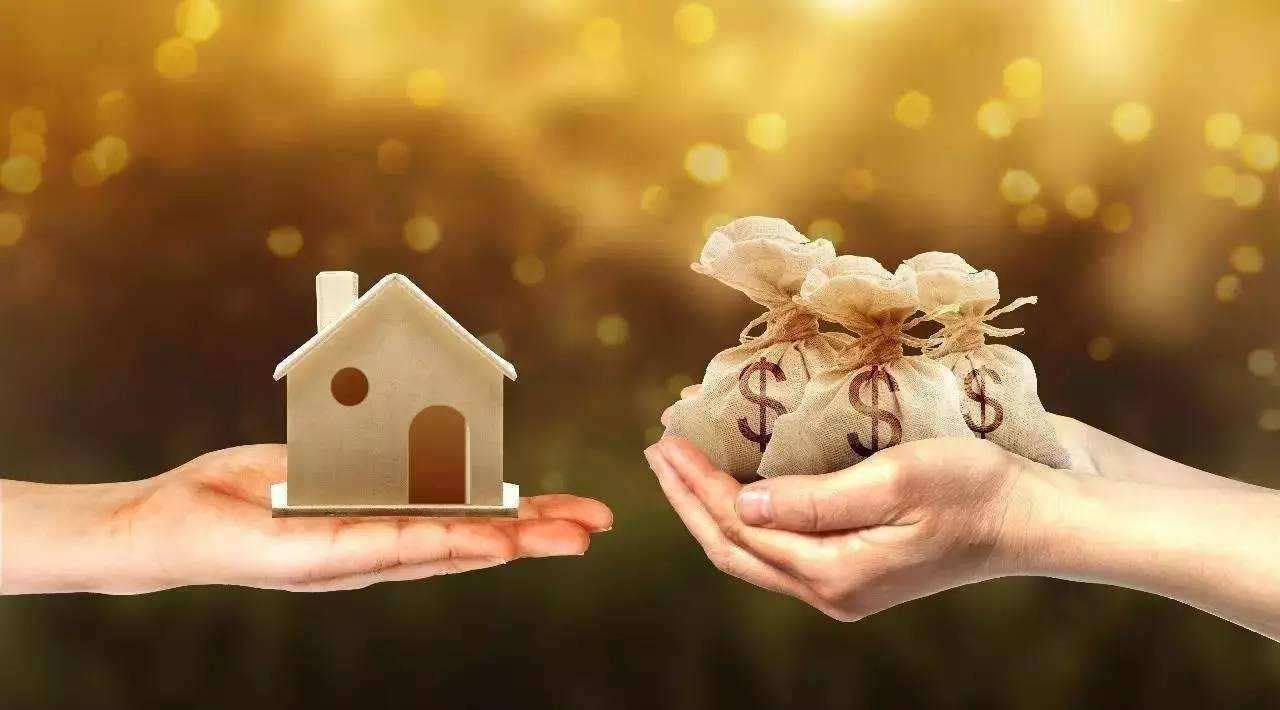 【置业过年】买房应该年前买还是年后买?