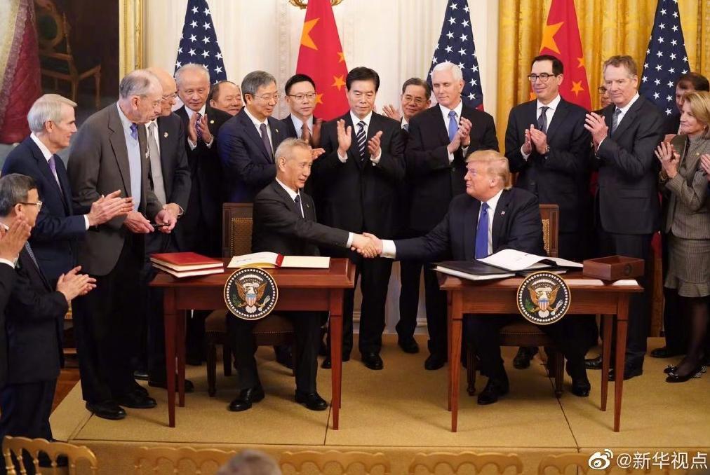 珠宝首饰加工刘鹤就中美签署第一阶段经贸协议
