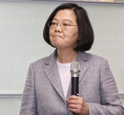 匹克态极台报:ECFA一旦终止台湾经济将进一步被