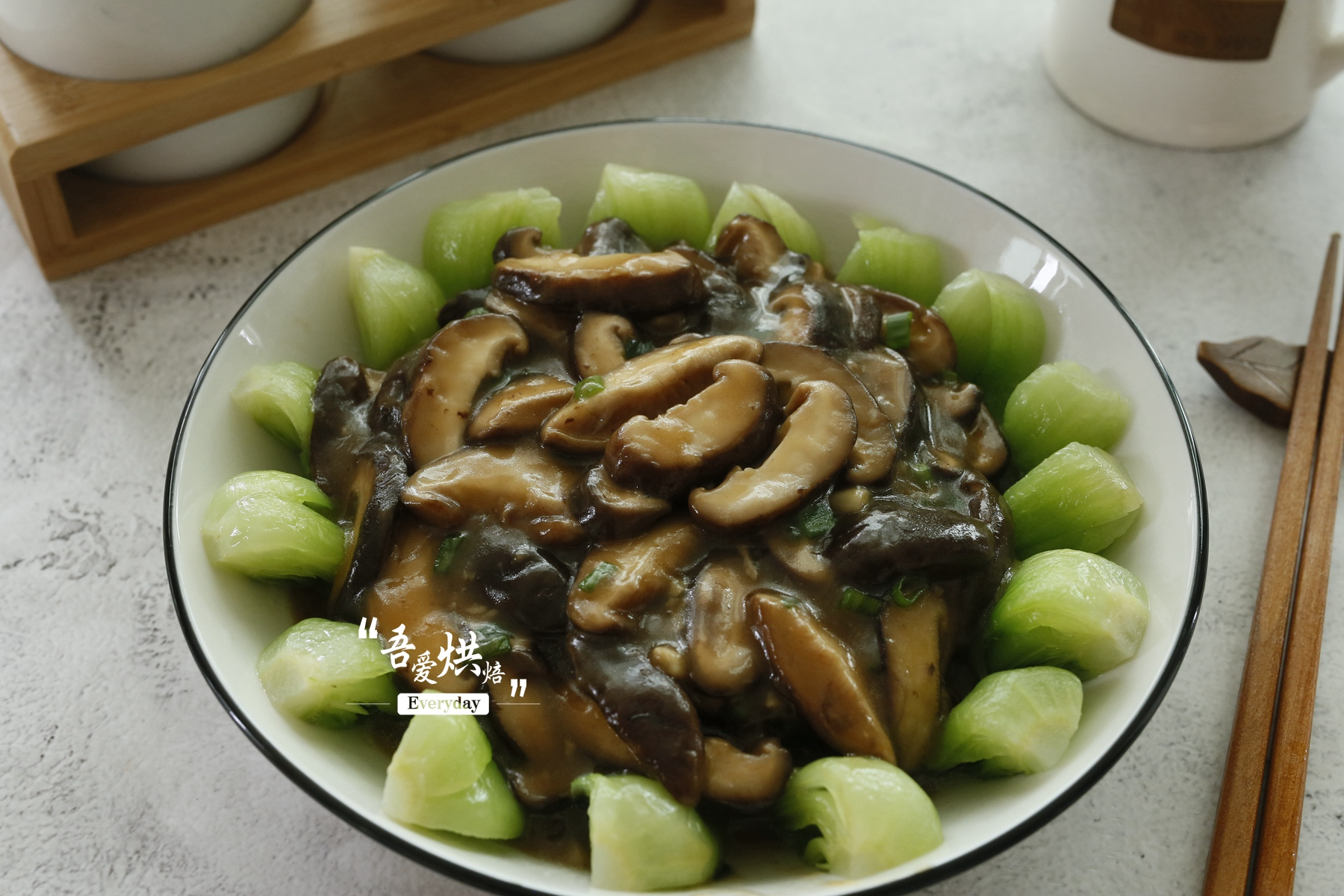大厨教你做家常蚝油香菇,比大鱼大肉还香,年夜晚必吃_