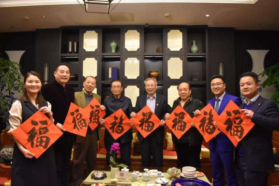 雅姿集团董事长叶家展同老部长们共庆新春