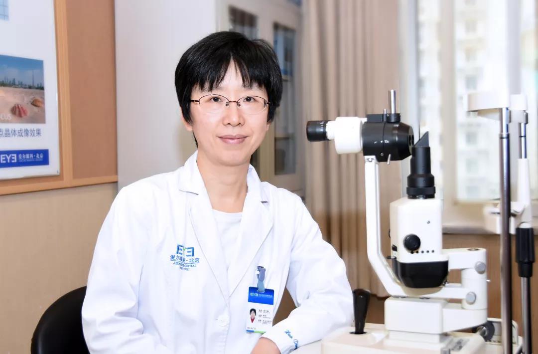 北京爱尔英智眼科医院—霍冬梅