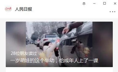 济宁一岁萌娃捡垃圾视频走红,市文明办:我们为孩子点赞
