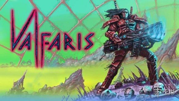 重金属2D动作游戏《Valfaris》PS4/NS版发售日公布