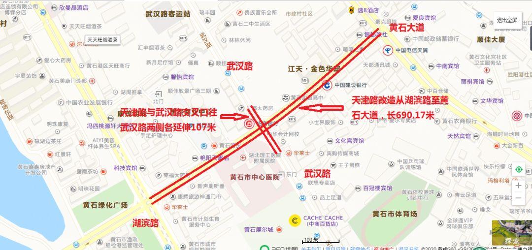 广西环江2020年有多少人口_广西环江公安局长图片