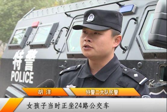 """公交上!芜湖女孩遭遇""""猥亵""""……民警:不能一味避让!"""