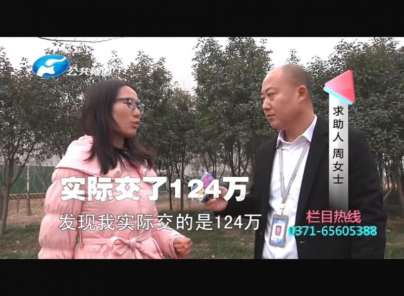 """郑州锦艺金水湾:买房先交""""预订金""""给了啥优惠?"""