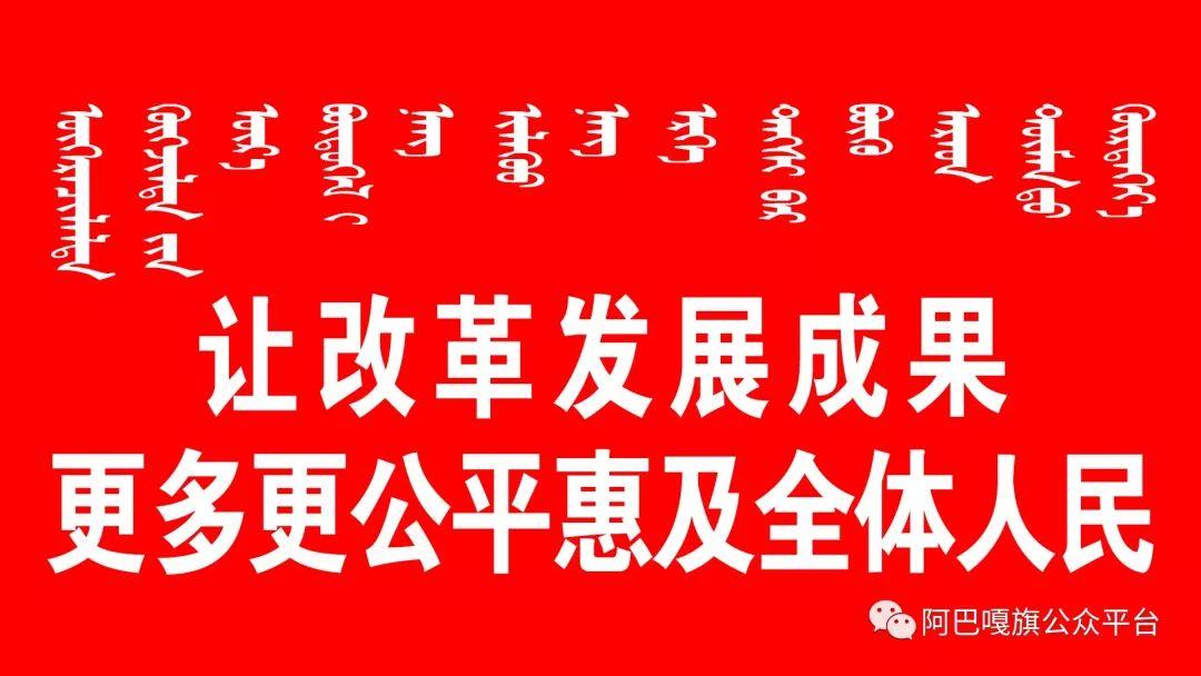 【鼠疫知识】鼠疫预防知识(蒙汉文)