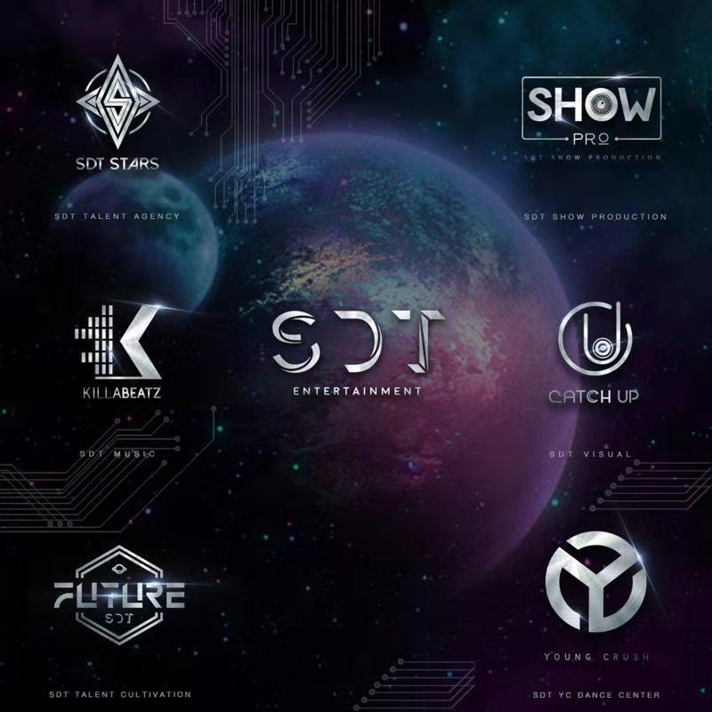 SDT娱乐成立二十周年,六大制作厂牌强势集结