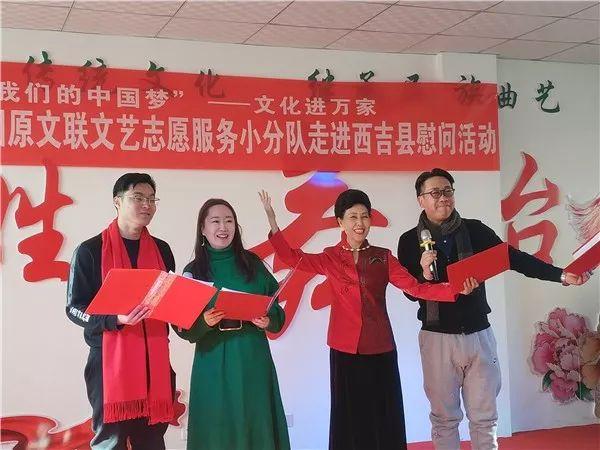 """明天上午,""""2020我们的中国梦一一文化进万家""""慰问活动"""