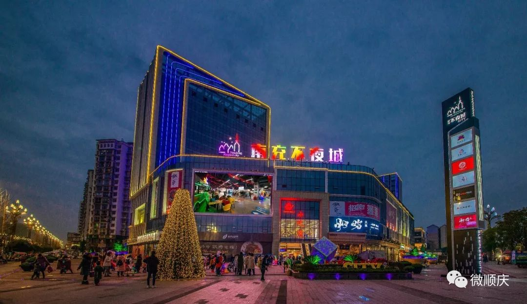 http://www.ncchanghong.com/nanchongfangchan/19511.html