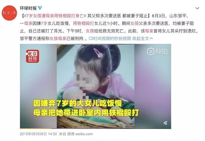 """原创9岁女孩被亲妈用剪刀戳嘴:那个被""""爱""""的孩子最可怜"""