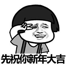 http://www.weixinrensheng.com/youxi/1446551.html