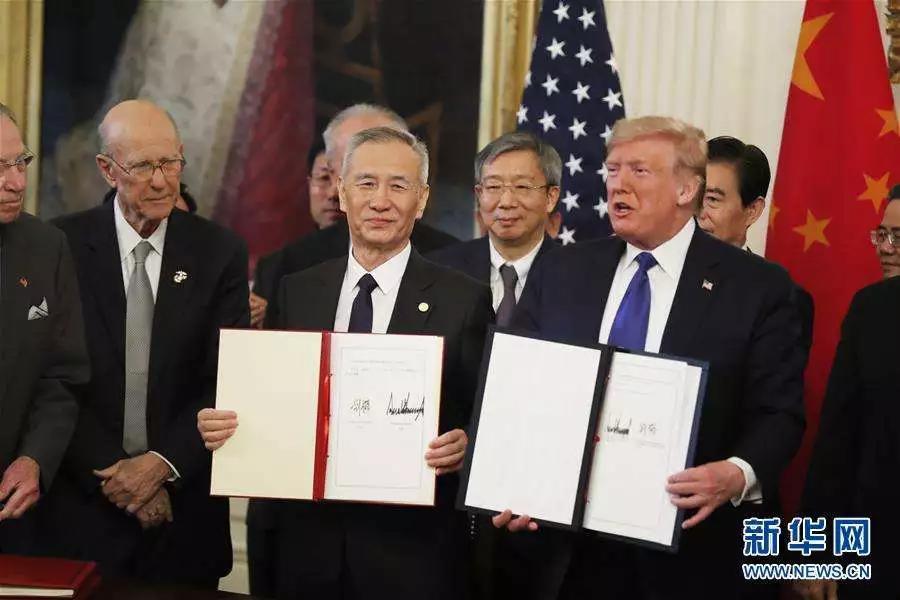 中美签署第一阶段经贸协议,部分地方下调GDP目标 | 财经日评