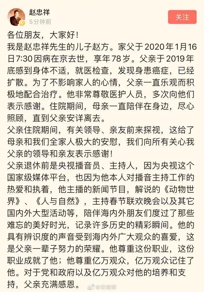 赵忠祥去世|回顾《动物世界》经典配音, 那熟悉的声音已成绝响loward的日志朱鎔基