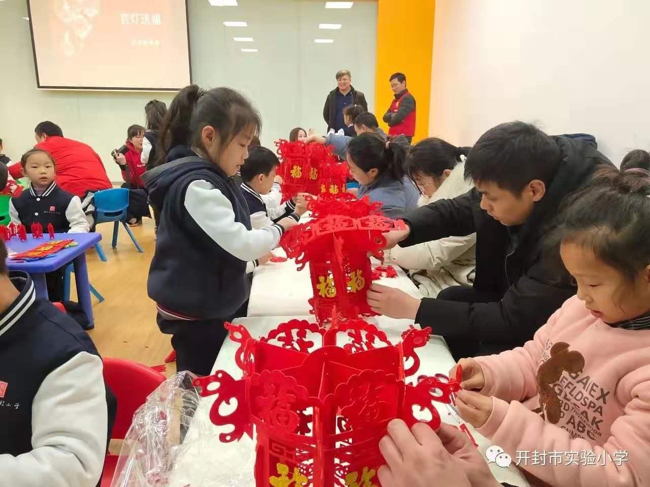 汴梁教育|开封市实验小学:童心遇年趣和美中国年