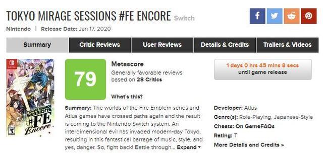 《幻影異聞錄FE Encore》媒體評分已解禁
