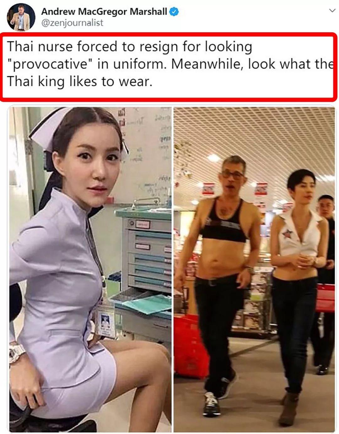 泰国国王因服装有诱惑性,辞去一名小护士,自己却和情妇穿露脐装