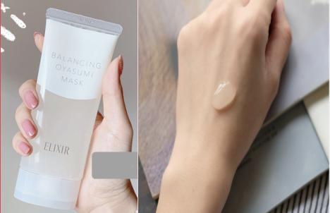 涂着睡觉的睡眠面膜:日本十大护肤品怡丽丝尔毛孔修护睡眠面膜