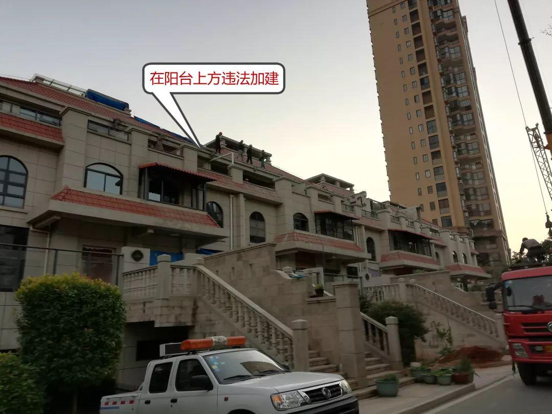 南安这个别墅区1308平方米违法加建拆了!