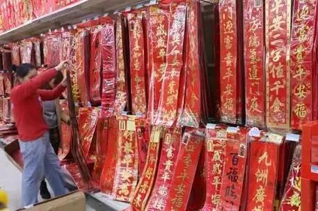 在新蔡,十年前的春节才叫过年,现在充其量只能算放假