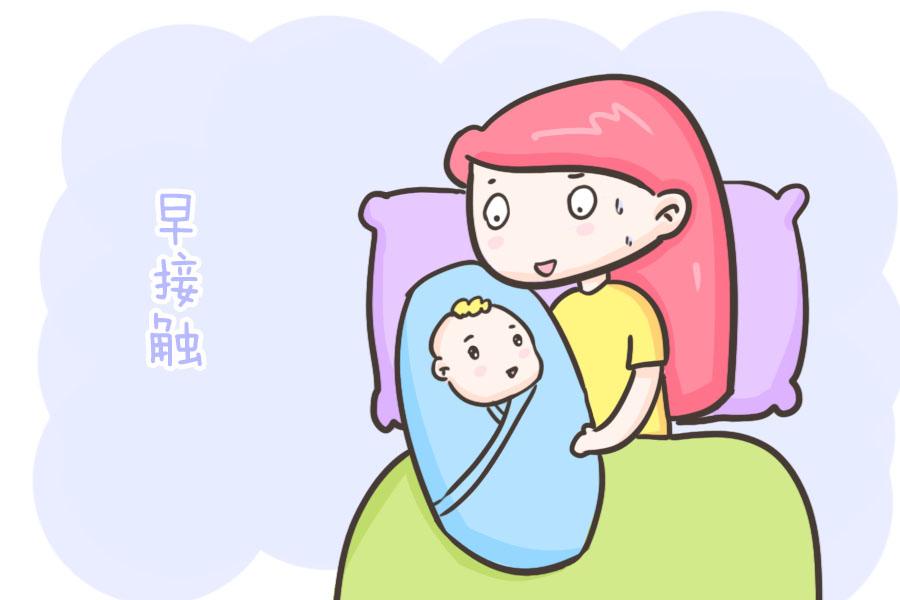 """产妇生完娃后第一时间要实施""""三早一晚"""",对自身和宝宝都有好处"""