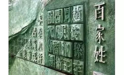 北京聚师网:关于姓氏的知识,你需要一个VIP协议班-聚师网教育