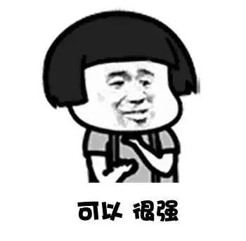 http://www.k2summit.cn/shehuiwanxiang/1873379.html