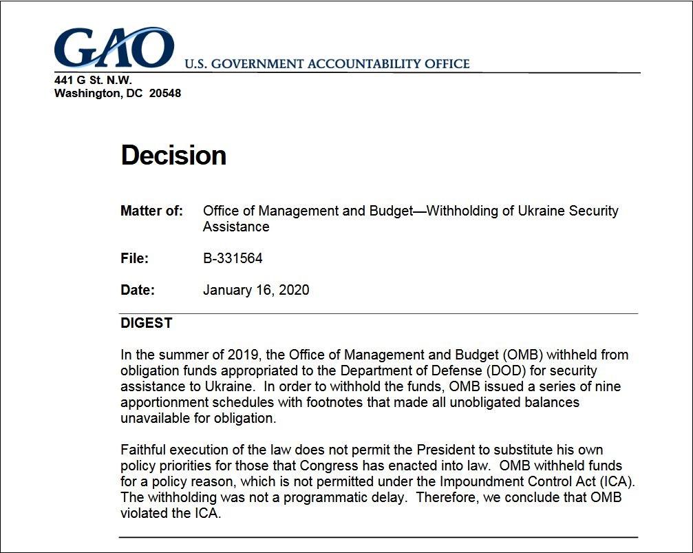 美政府問責局:白宮扣烏克蘭援助違法