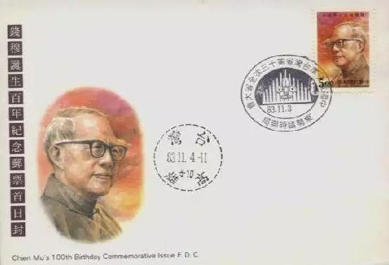 【读钱穆】钱穆先生:中国人的学问是人生境界,非关思想体系