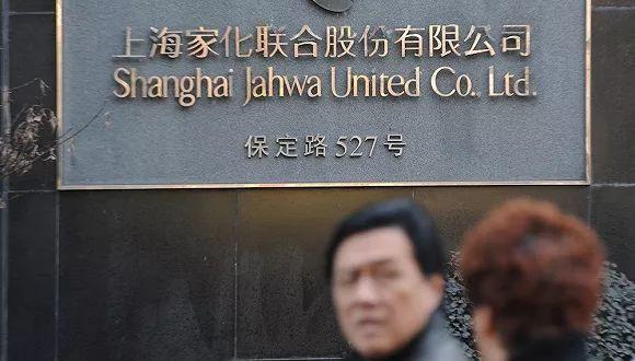 三宝作品上海家化丢了中国美妆第一大市值公司