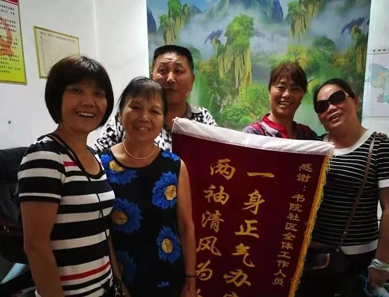 沅江刘志军:一名最基层的党员干部,是最贴近老百姓的人
