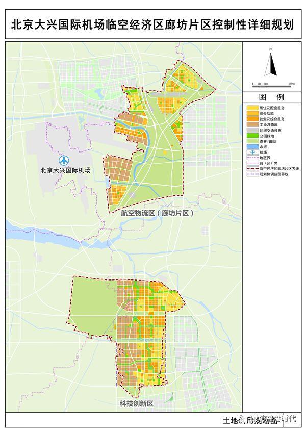 固安新城区规划图